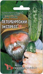 Огурец Петербургский Экспресс F1 - фото 1