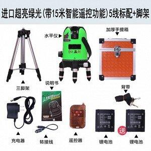 Лазерный уровень 5 линий +штатив, дистанционное управление - фото 1