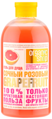 Гель для душа розовый грейпфрут 500 мл