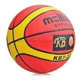 Мяч 25607-4 баскетбольный, в пакете