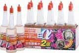 Оранжевое удобрение ДЛЯ КОМНАТНЫХ РАСТЕНИЙ 10 бутылочек по 35 мл каждая