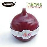 Банка для хранения продуктов в форме луковицы Onion Storage