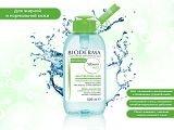 Мицеллярная вода для жирной и нормальной кожи Bioderma Sebium H2O, 500 ml