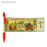 Ручка-флажок «Иркутск»