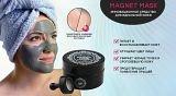Магнитная маска с глубоководной океанической грязью Magnet Mask Deep Sea Mud, 100 г